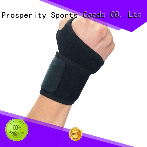 Prosperity Sport support for sale for squats