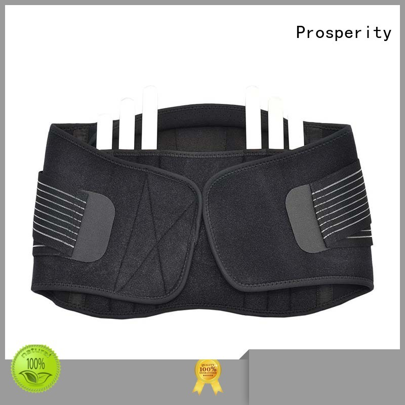Prosperity Sport support with adjustable shaper for weightlifting
