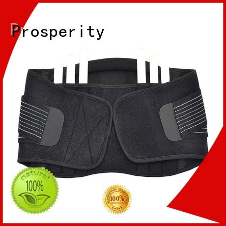 Prosperity adjustable sport protect waist for squats