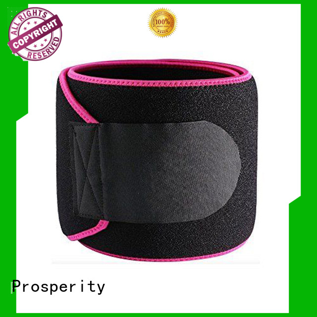 Prosperity lumbar support factory for squats